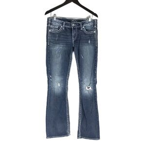 Silver Aiko Bootcut Distressed Jeans